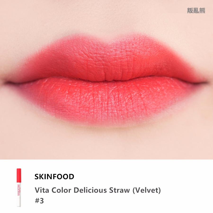 #3是百搭的珊瑚色,粉粉橘橘的不會很鮮豔