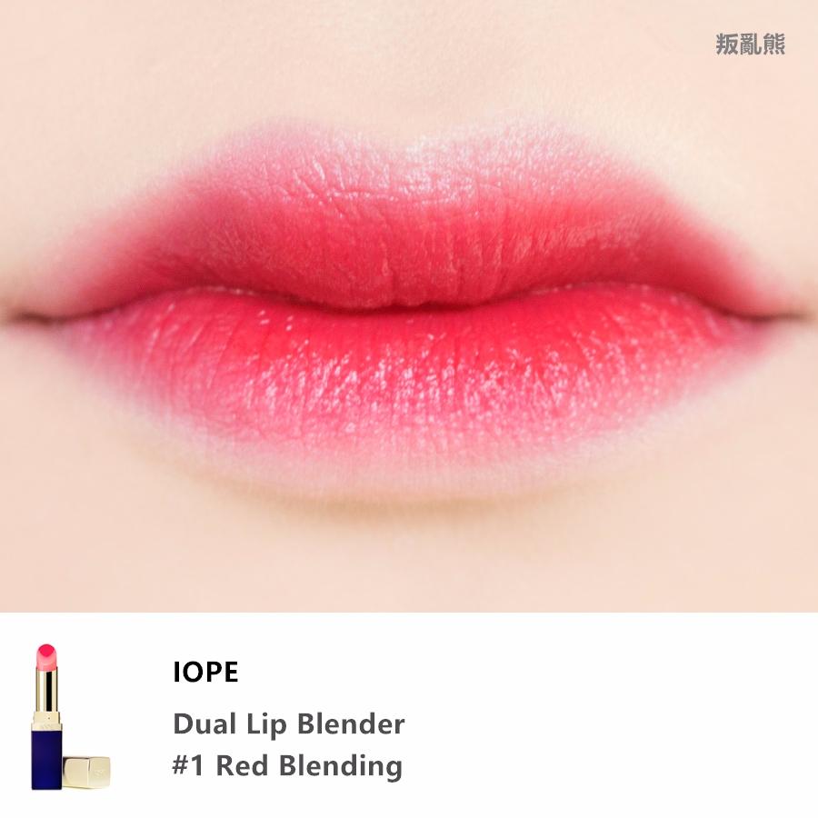 這種雙色口紅不需要特別的技術就可以畫出很自然的咬唇妝,質地也很保濕~