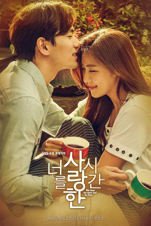 《愛》劇播出之前呼聲很高,不過播出的期間卻接連傳出換導演、編劇等消息,也是收視率一直無法拉高的原因吧...不然小編有在關注台灣的韓國朋友都很喜歡《我可能不會愛你》的,但是卻對《愛》劇感覺普普...