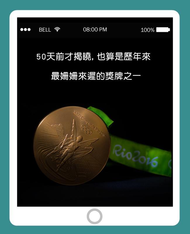 史上最晚公布的是:2000年雪梨奧運會,開幕式30天前才公布