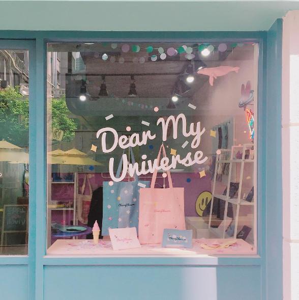 「Dear My Universe」一個來自於韓國自創的本土潮牌,因為其簡約的設計加上甜美的馬卡龍色,最近正成為韓妞們的「 新寵」