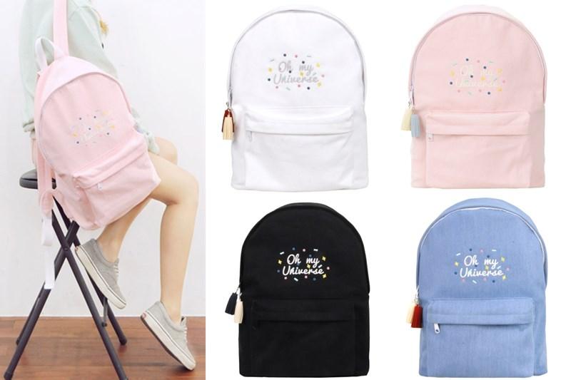 除了帆布包,摩登少女還大推後揹包,一共四種顏色,除了印上招牌行星標誌,拉鏈處的流蘇設計也很特別。