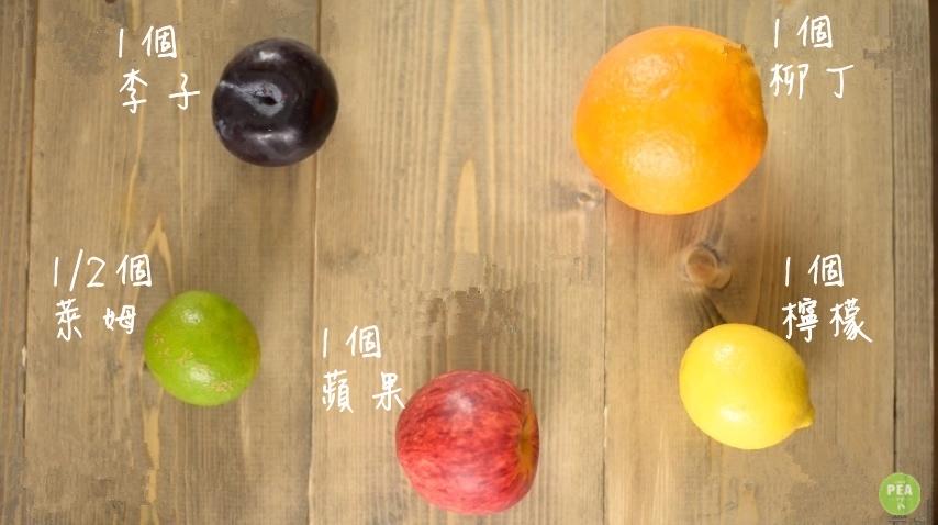 ▶STEP1 準備材料,其實不一定要這些水果,可以依個人喜好調整!但是飽兒建議酸味水果(柑橘類、奇異果、莓果)+甜味水果(蘋果、水蜜桃,也可以直接加糖),這樣味道比較好