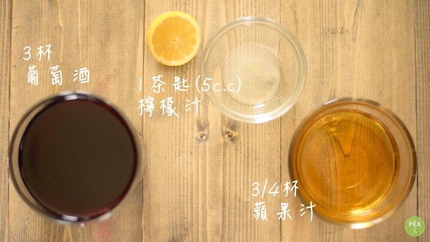 不喝酒類也可以純放果汁就好~~~~~ 其實檸檬汁跟蘋果汁都算是調味而已,也是依個人口味調整就好