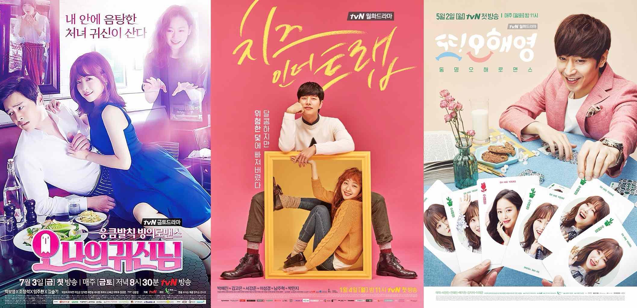 <人氣獎> 《Oh 我的鬼神君》、《奶酪陷阱》、《又吳海英》,先不論結局如何,這幾部播出的時候在韓網友間都是高度討論的戲劇