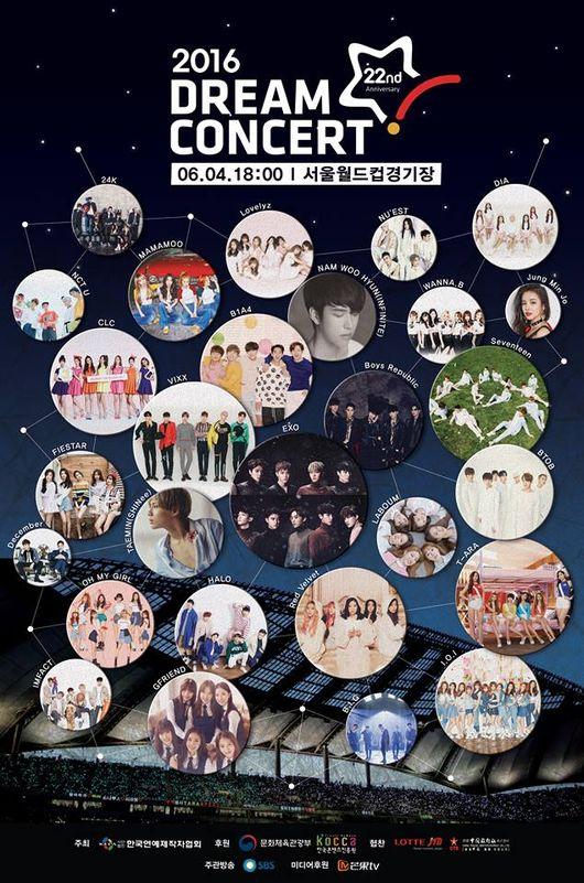 韓國演藝圈競爭超激烈,先不說早就已經各自擁佔領山頭的演藝圈前輩組合,光是去年一年就出了37組的女團,但真正被大家記住的竟然只有6組,就知道戰況到底有多激烈!