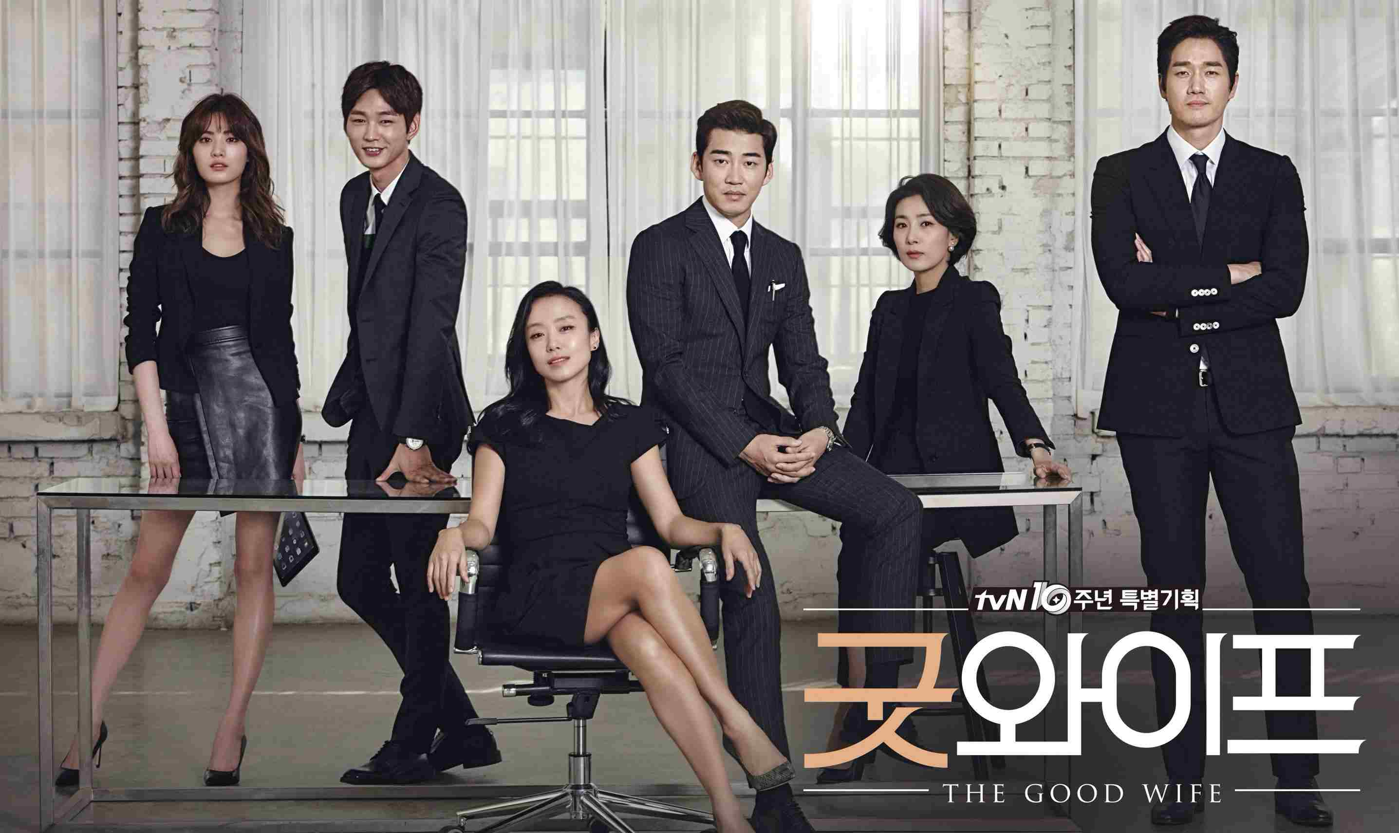 {金土劇:星期五、星期六} ➔TOP4 tvN《Good Wife》 主演:全道嬿、劉智泰、尹啟相、李源根、金瑞亨
