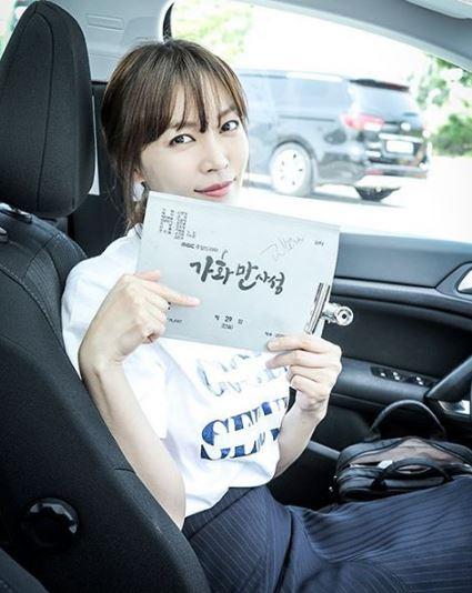 {周末劇:星期六、星期日} ➔TOP4 MBC《家和萬事成》 主演:金素妍、李必模、李尚禹