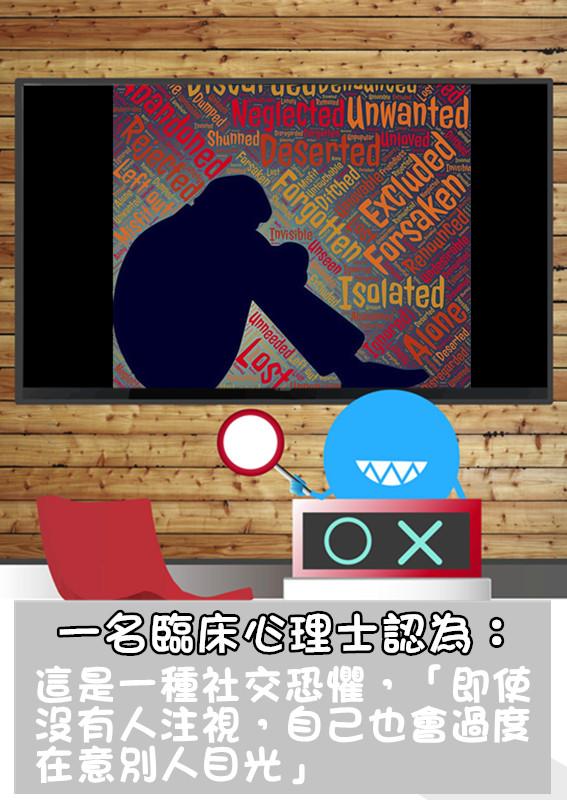 京都大學「心理未來研究中心」的特定助教說:從『孤單座』的名稱,就能看出日本年輕人一邊自嘲、一邊害怕孤獨的矛盾心態。