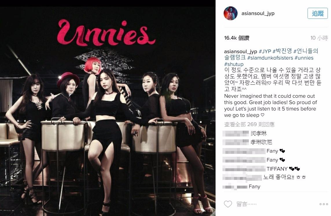 JYP社長朴軫永本人也在他自己的instagram上表示,「真沒想到可以達到這樣的水準,真的辛苦六位了,為你們感到驕傲♡我們聽五遍就去睡覺吧^^」
