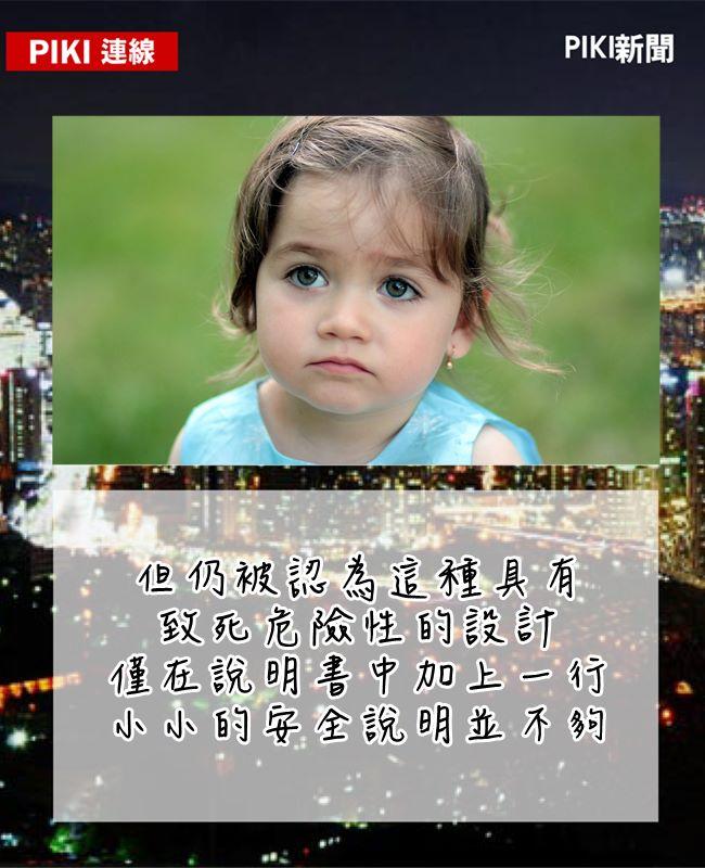 許多意外發生在幼童抓抽屜,甚至踩上抽屜時,衣櫃突然變成致命凶器,將孩子重壓在地。