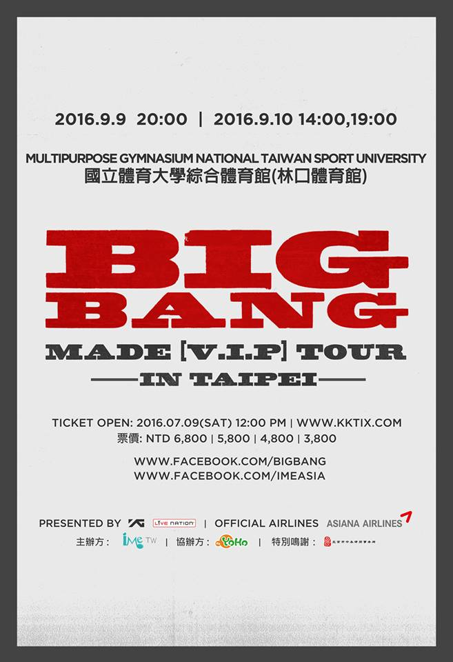 而最新消息出來了!BIGBANG台北不但加一場,票價也公布為6800~3800