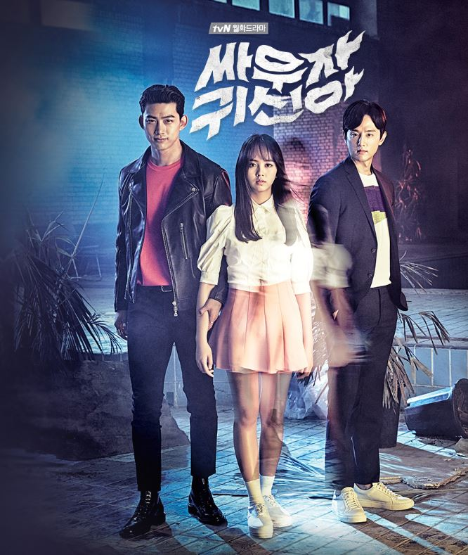 繼《Who Are You-學校2015》之後,金所炫終於要帶來新的電視劇作品囉(扣除網路劇及特別劇)!沒錯~~就是最近呼聲很高的《打架吧鬼神 》,將和澤演、權律攜手演出。