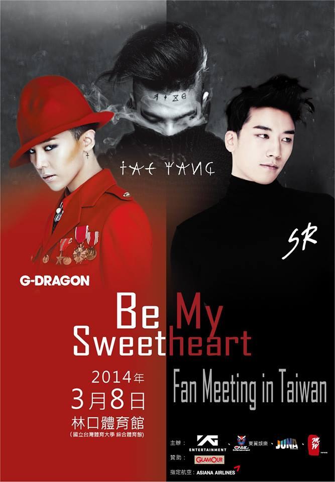 還記得2014年,GD、太陽、勝利來台灣首次舉辦粉絲見面會的時候嗎?