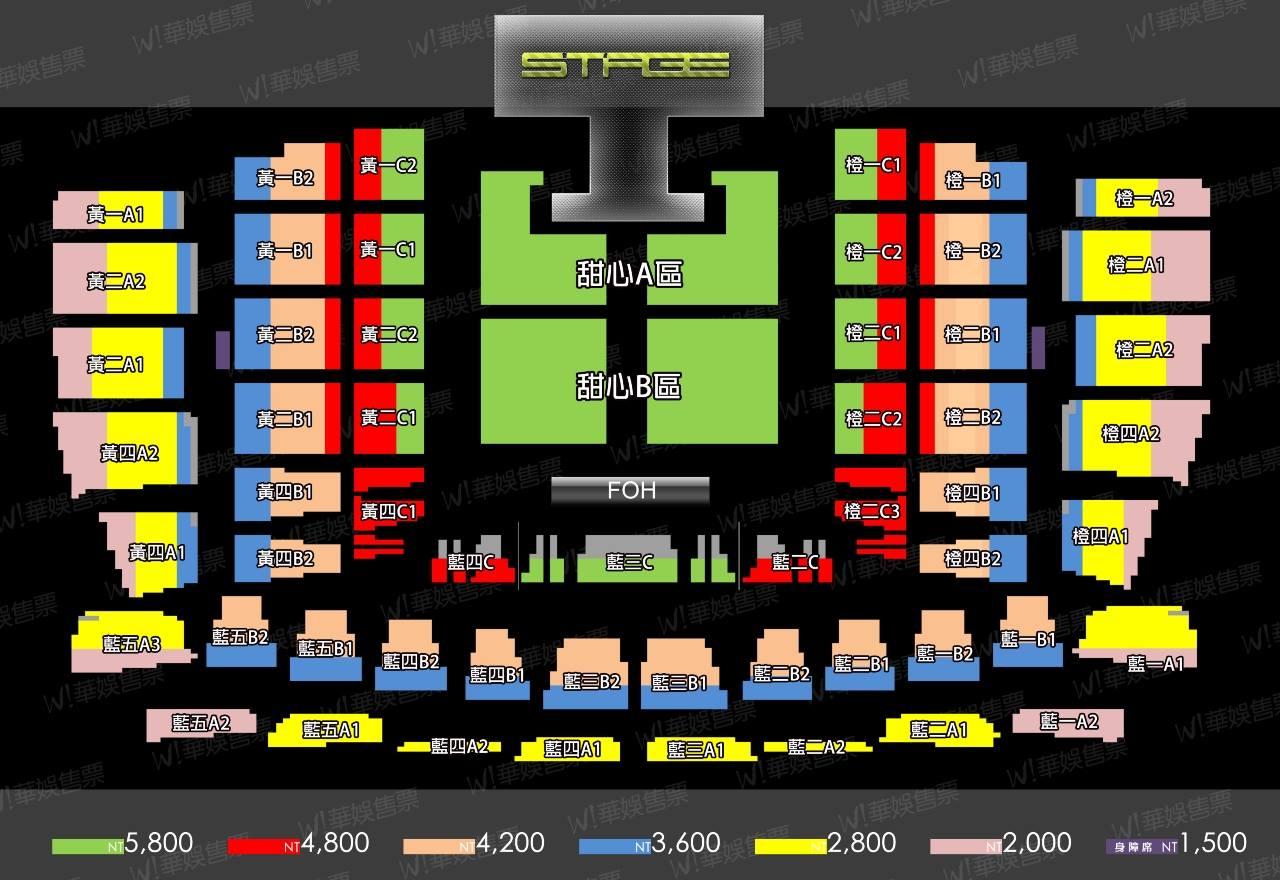 當時票價最高5800,最低去掉身障席是2000,而今年的座位圖也出來了,請看以下兩張