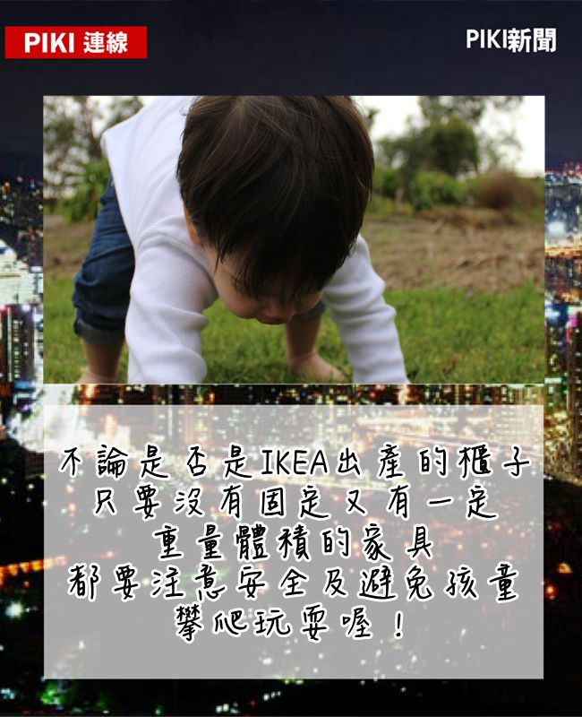 尤其臺灣更還有地震疑慮呢!