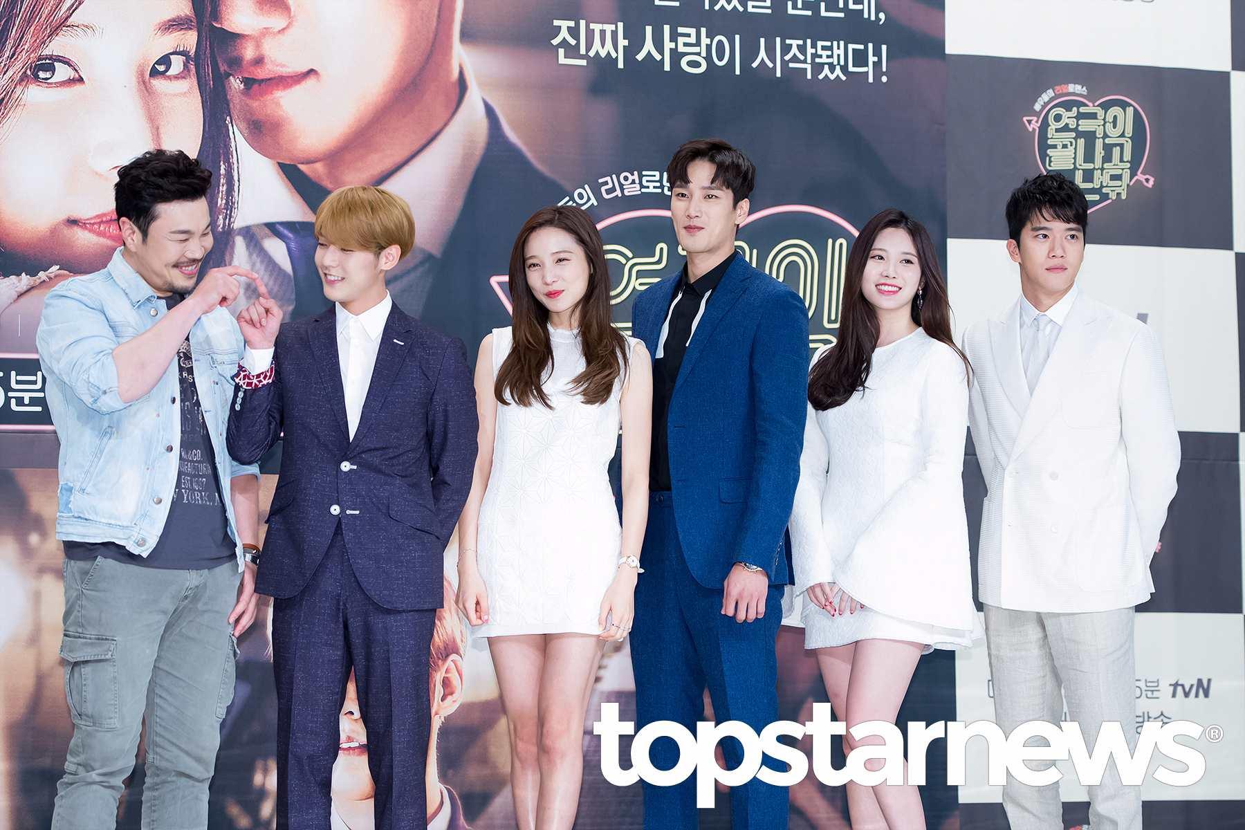 最近則是演出tvN《戲劇結束之後》的綜藝節目~