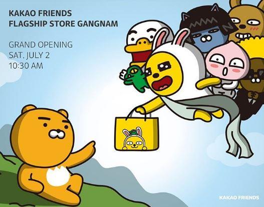 不知道台灣的PIKI讀者們對KAKAO FRIENDS熟不熟悉?在韓國很紅的KAKAO FRIENDS七月初又在江南開了一家旗艦店,身為他們大粉絲的PIKI小編也馬上去實地勘察啦~