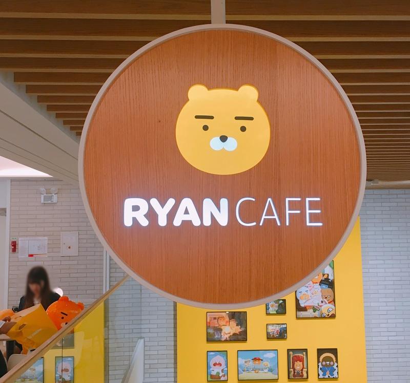 小編最後來到三樓的RYAN咖啡廳~這裡只開放給有在樓下消費的人喔