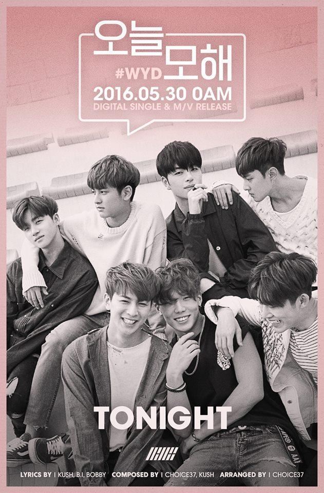★iKON 出道日期:2015年9月15日 成員:振煥、允亨、BOBBY、B.I、東赫、俊會、粲右