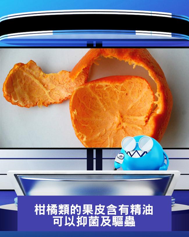 柑橘類果皮精油中含有檸檬烯,是殺蟲劑的成分之一。