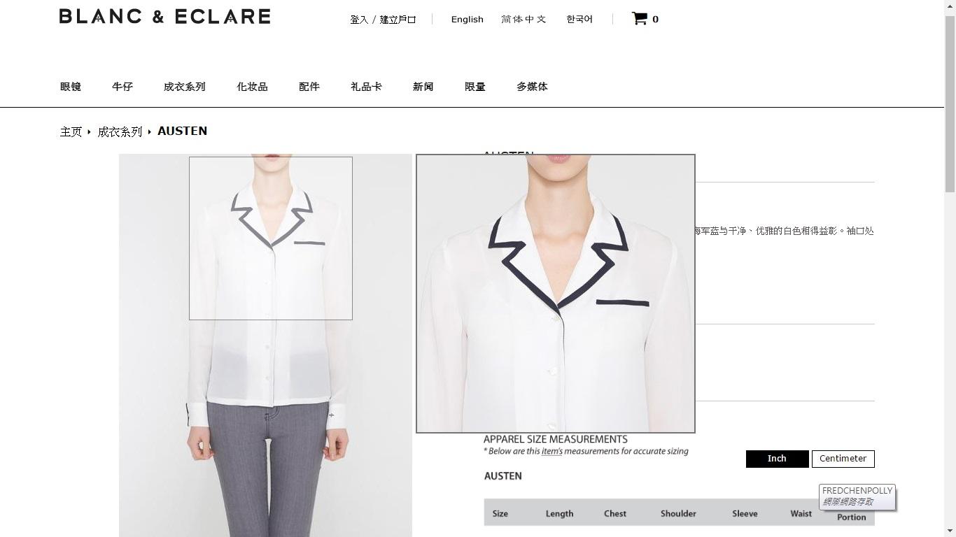 恩哼~正是品牌Blanc & Eclare當季主打的絲綢襯衫,水手領的設計搭配袖口的LOGO,要價美金230,折合台幣約7360元