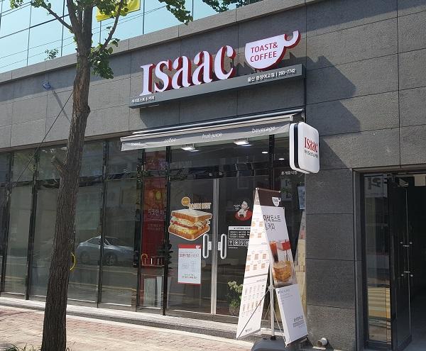 這個時候就必須請出韓國早餐鼻祖_Isaac Toast 應該每個人去韓國都會去吃的吧♡♡♡♡♡