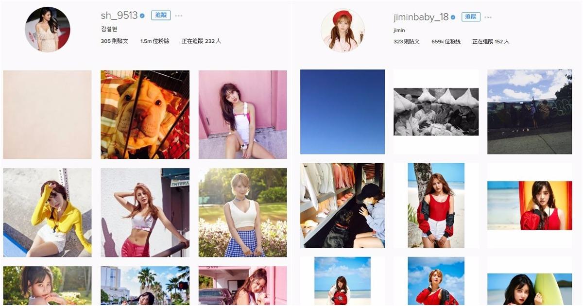 不只雪炫和智珉在歷史事件完後就停止更新,兩人的最新貼文都還停留在事件發生後兩人上傳的道歉聲明