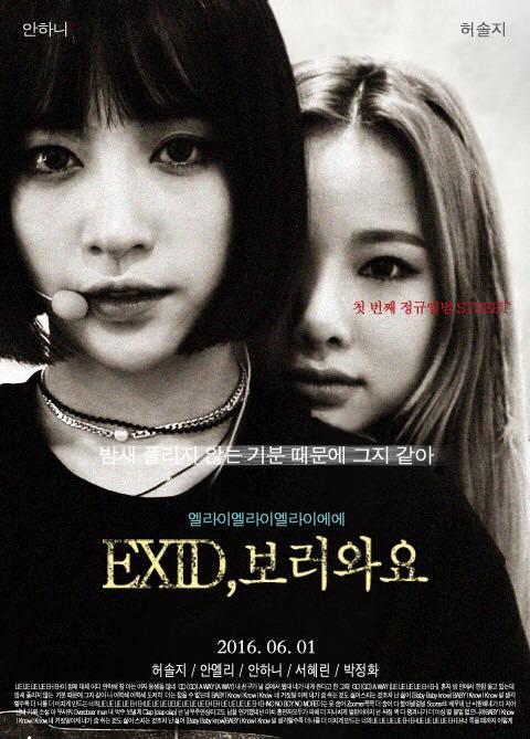 然而今天早上韓國媒體指出Hani真的要出演電影囉!!!!(歡呼)而且拍攝工作也已經結束了,電影則預計是今年八月在韓國上映!