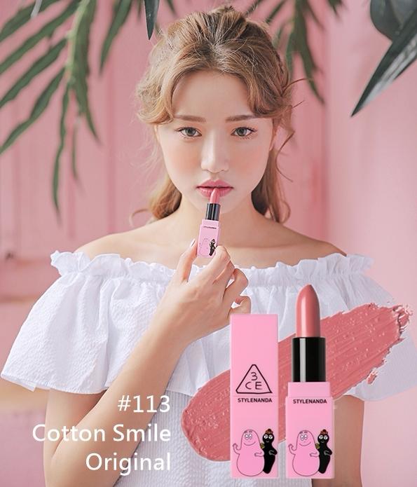 另外就是這個超級美的乾燥玫瑰色! 系列中一次就有三色唇膏,身為唇膏控的偽少女覺得超級感動♡♡♡