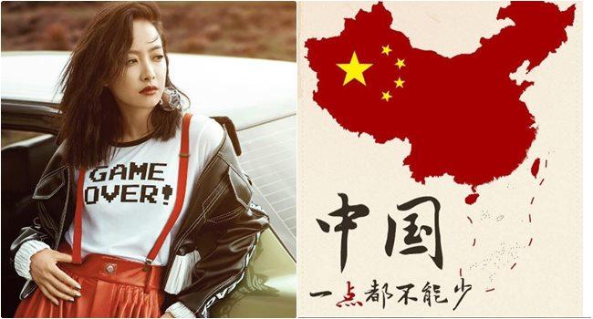 今晚在f(x)成員宋茜在IG上發表支持中國「一個都不能少」更赫見台灣被列在中國範圍,引起台灣和中國粉絲的爭論之外