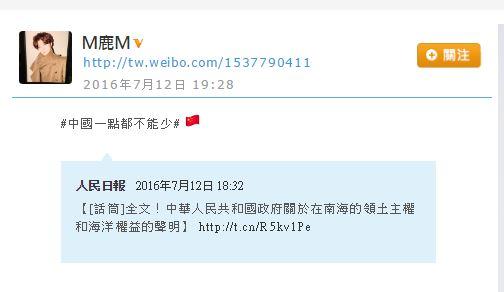 目前仍和SM進行合約訴訟的EXO出道時包含的成員鹿晗