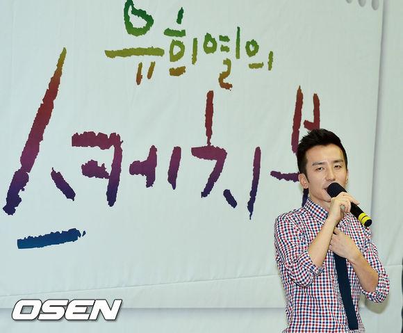 ✿TOP 6 - KBS2《柳熙烈的寫生簿》 ➔上升14個名次 話題佔有率:3.25%
