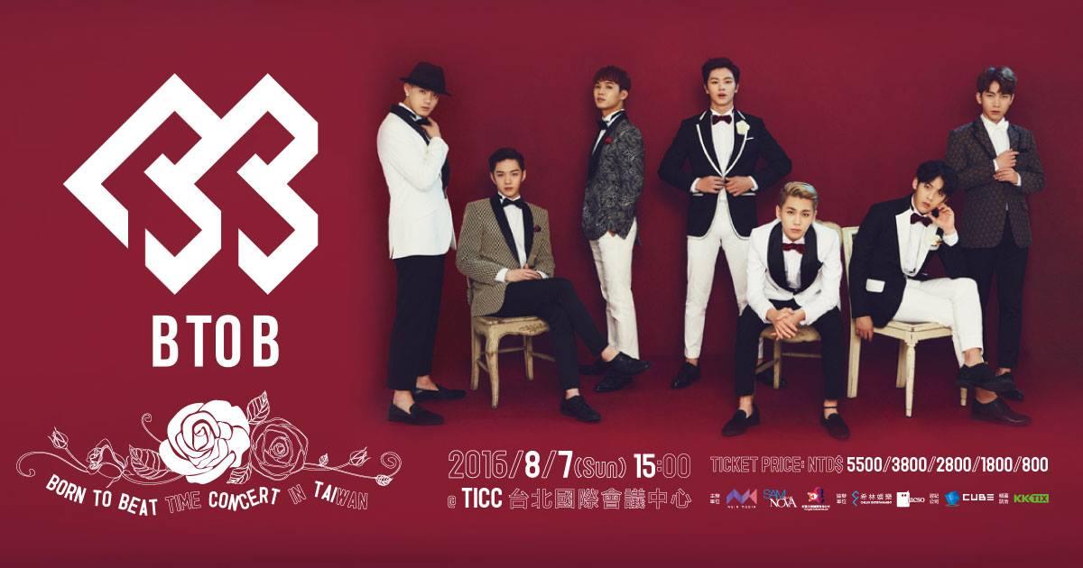 即將來台灣開演唱會的BTOB~員工走的應該不是他們的經紀人吧...