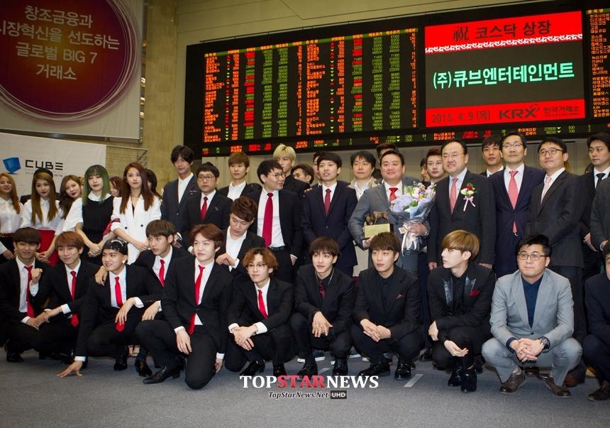 CUBE娛樂培育4Minute與BEAST獲得巨大成功後,原本一度被看好擠掉3大經紀公司JYP娛樂的位置,2015年4月才風光上市