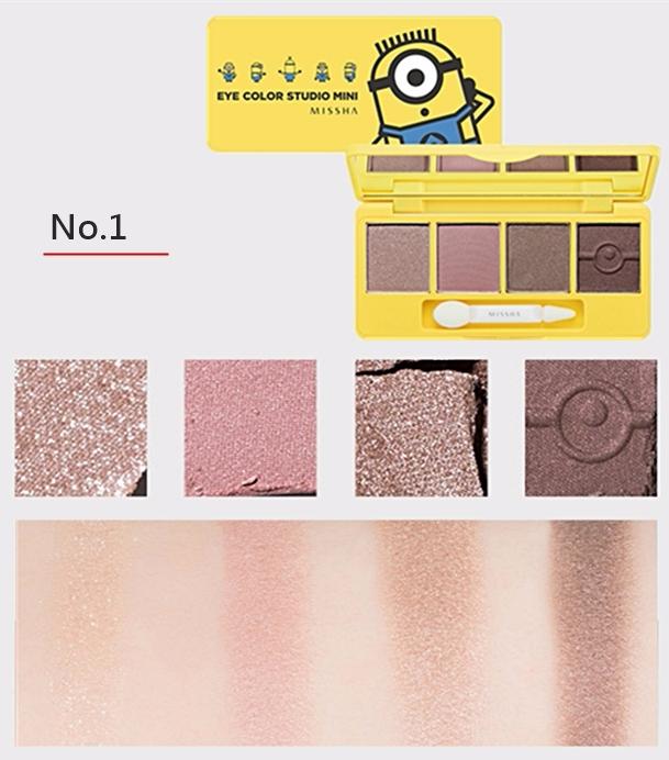 系列中眼影有2個色號 1號是最常見、最實用的大地色