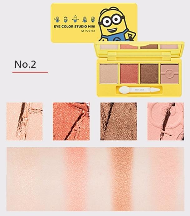 2號色則是適合春夏的粉橘色