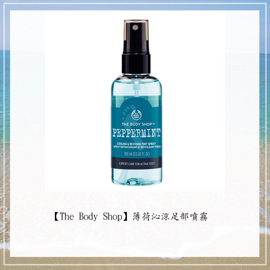 The Body Shop的噴霧則是著重保濕和舒緩的功效,亦含有薄荷精油可以去除異味