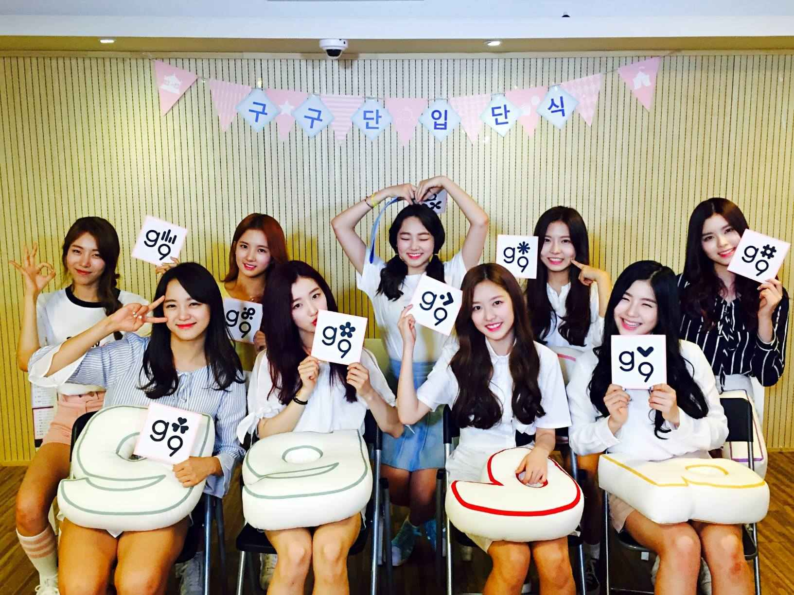 #18. gugudan 寓意為有著九種不同的魅力九位少女所組成的劇團