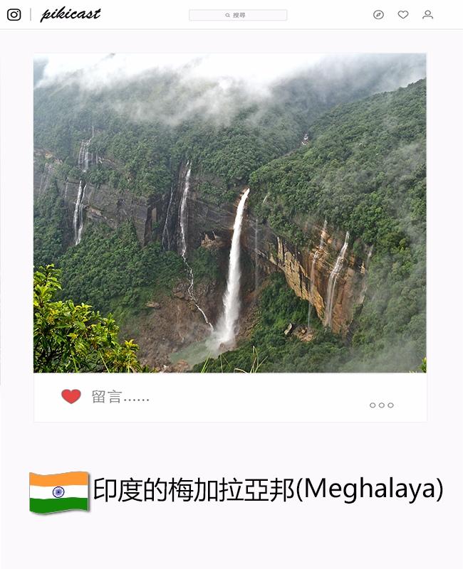 最有名的乞拉朋齊瀑布(Nohkalikai Falls)