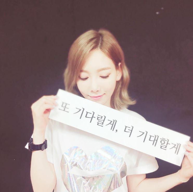 身體健康了才能早點再看到太妍演唱會阿♡♡♡