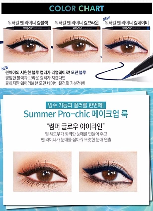 夏季新色海軍藍,其實化起來一點也不突兀,帶夏日風情的眼妝反而更吸引人耶!