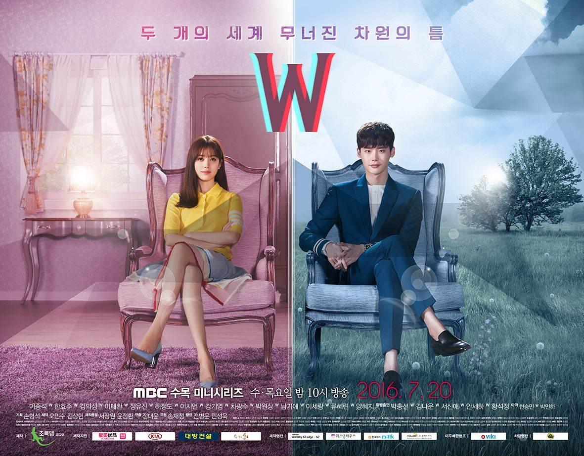 因為大家的李鐘碩要回來囉~由李鍾碩和韓孝周攜手主演的《W》終於要首播啦(灑花)