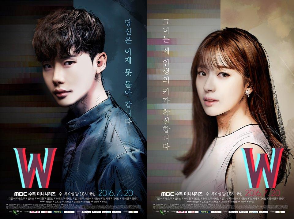最新韓劇《W》在7月20日首播拉,雖然強碰昔日戀人(X)宇彬的《任意依戀》,不過好兄弟的感情才不會因為這樣而有摩擦!