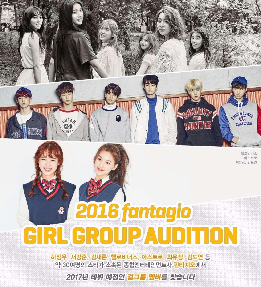 Fantagio旗下還有大家熟知的演員徐康俊、金賽綸,偶像團體Hello Venus、ASTRO等,想成為她們的師妹的不要錯過XD