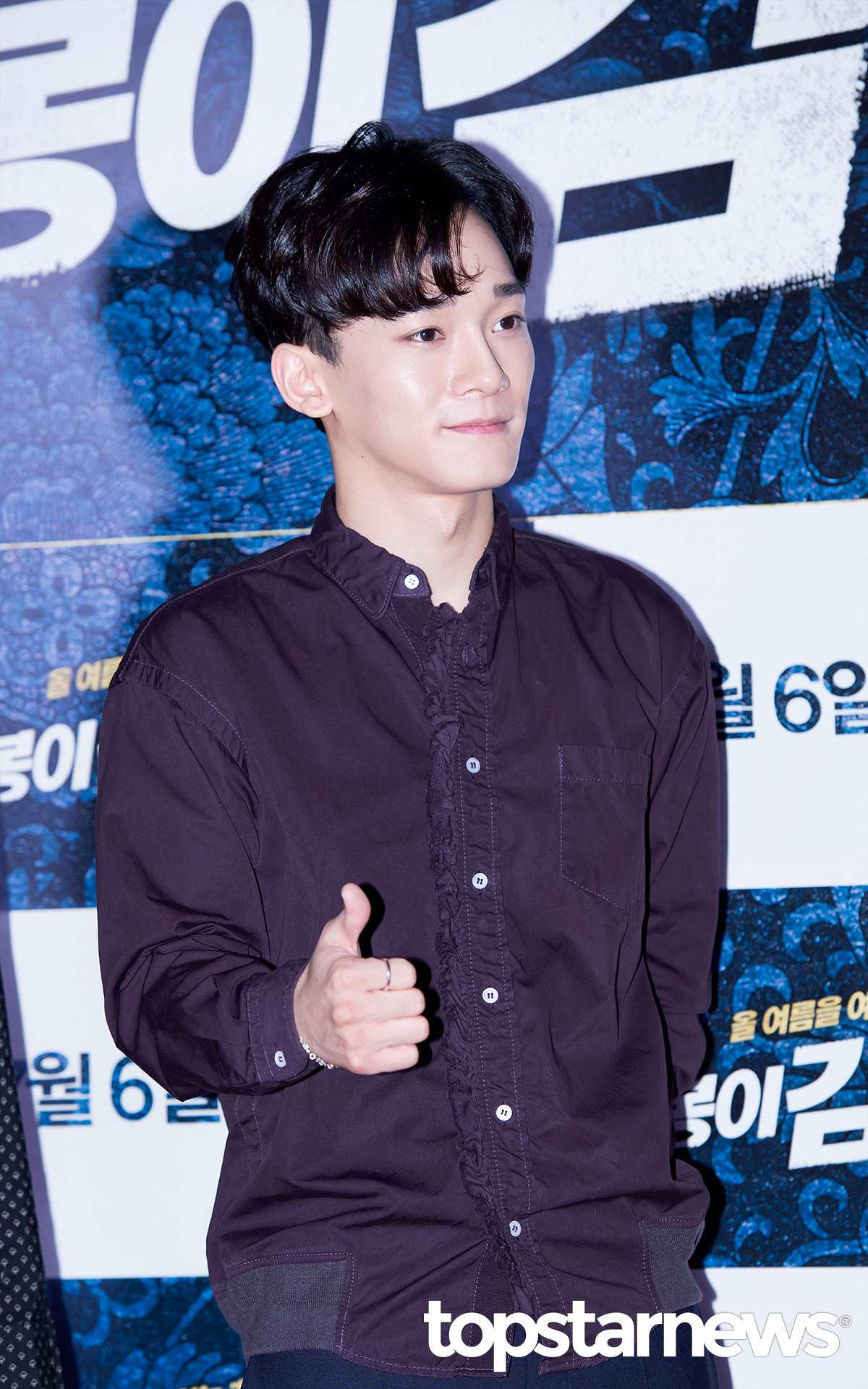EXO - Chen EXO除了伯賢之外還有一位唱功了得,笑起來有超可愛八字眉的主唱Chen阿~人家可是唱過《太陽的後裔》的OST阿~