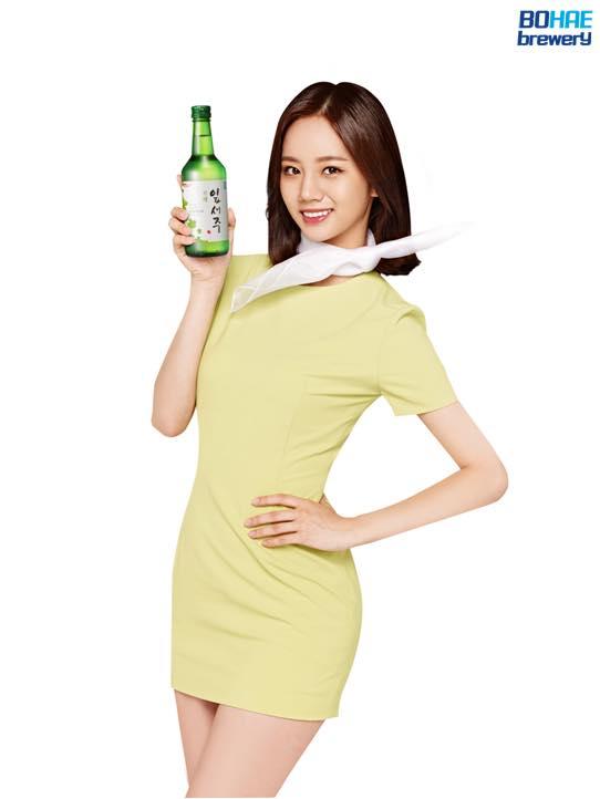 現在,惠利終於夢想成真了!!成為酒類廣告的2016新模特兒!
