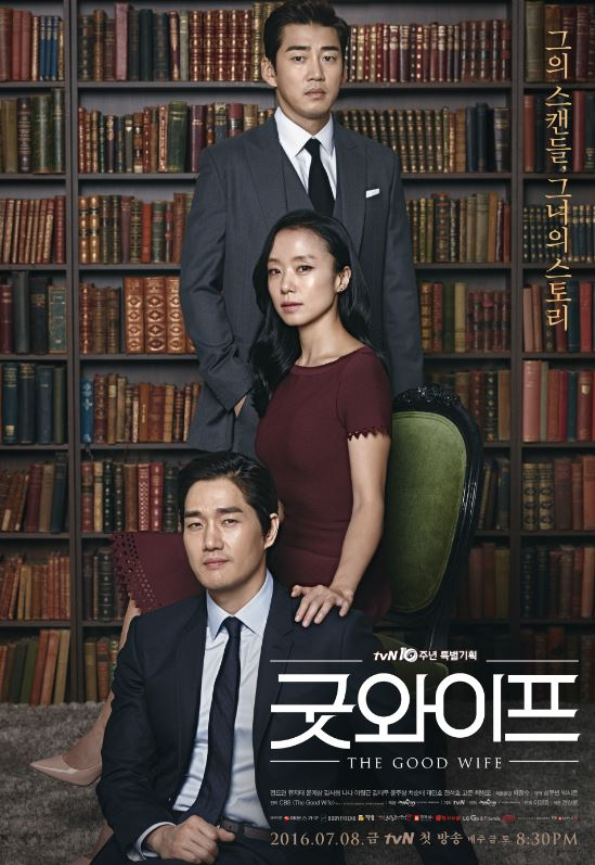 ✿TOP 4- tvN《The Good Wife》 話題佔有率:7.48% ➔持平 ※講述了檢察官丈夫因政治緋聞被捕後,婚後就辭職不再工作的妻子-金惠京(全道嬿飾),從此擔負起生活的重擔,時隔13年再次以律師的身份回歸職場,並找到真正的自己的故事。