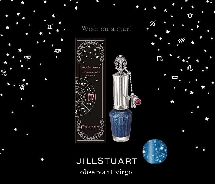 察覺力敏銳的處女座 集合星空光輝燦爛感的太空軍藍色 2015年8月1日發售