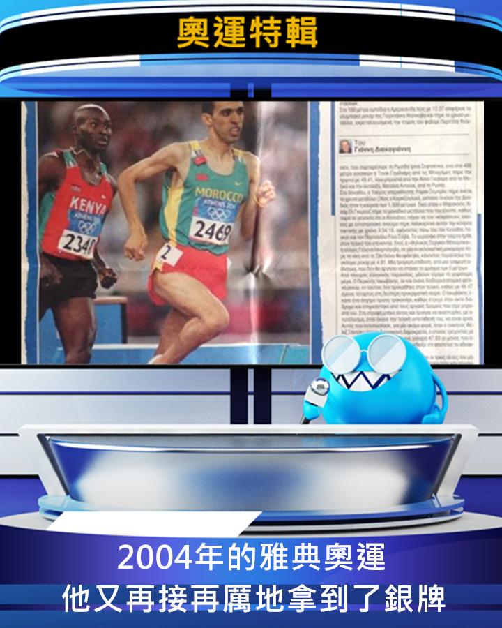 雖然沒拿到金牌,不過他是當年1500公尺世界排名第一!